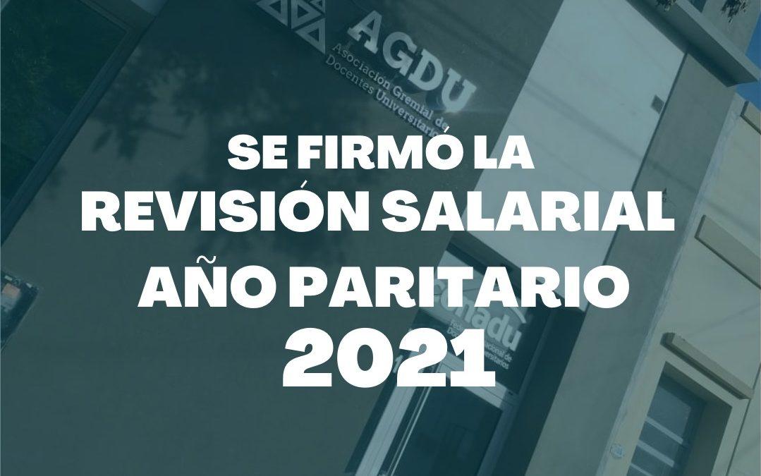 Se firmó la revisión salarial por el 47% para el año paritario